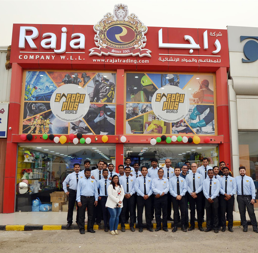 Raja Group